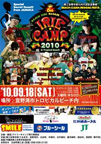1009_irie_camp_2010_flyer