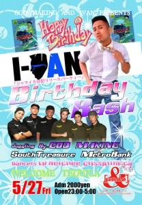I-VAN BIRTHDAY BASH