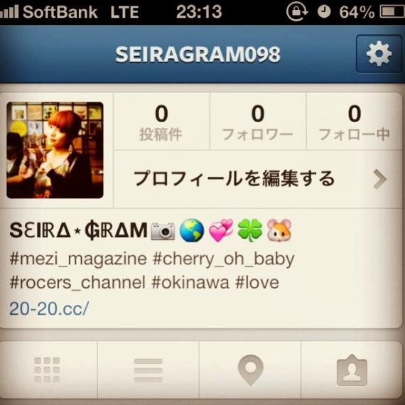 I ♡ Instagram