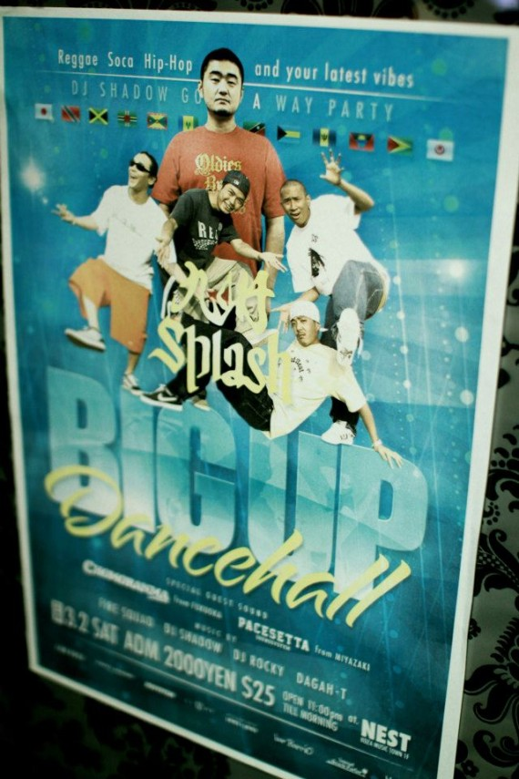 沖縄・福岡・宮崎、九州SPLASH!!BIGUP DANCEHALL@NEST