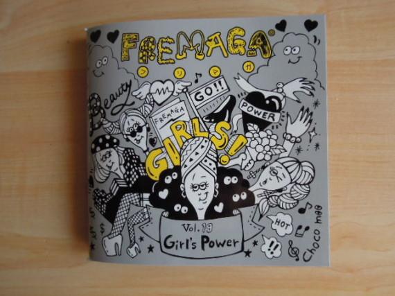 表紙がChoco mooイラストでカワイイ〜!フリマガ Vol.19ゲット。今月号テーマはGirl's Power!