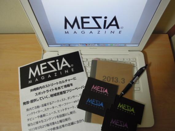 沖縄ストリートカルチャーにスポットライトを当てたフリーペーパー、「Mezia magazine」が5月第4土曜日より毎月発行!