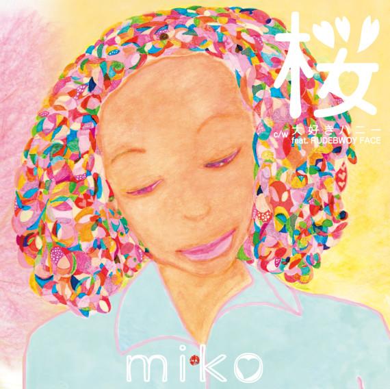 ジャマイカ生まれ・沖縄育ち、17歳女性シンガーソングライター『miko』沖縄限定シングルアルバム発売!