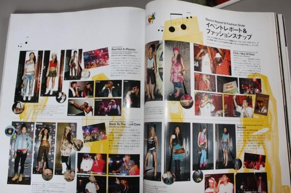 私が編集者に憧れたキッカケの雑誌、クラブ・Bガール系ミュージックファッションマガジン「LUIRE」